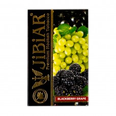 JIBIAR BLACKBERRY GRAPE ОЖИНА ВИНОГРАД - 50 ГРАМ