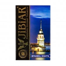 JIBIAR ISTANBUL NIGHTS (СТАМБУЛЬСЬКА НІЧ) - 50 ГРАМ
