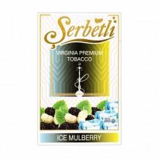 SERBETLI ICE MULBERRY (ЛІД ШОВКОВИЦЯ) - 50 ГРАМ