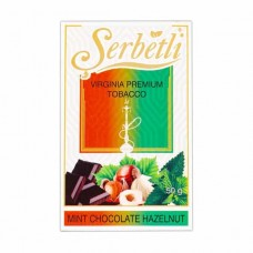 SERBETLI MINT CHOCOLATE HAZELNUT (М'ЯТНИЙ ШОКОЛАД З ФУНДУКОМ) - 50 ГРАМ